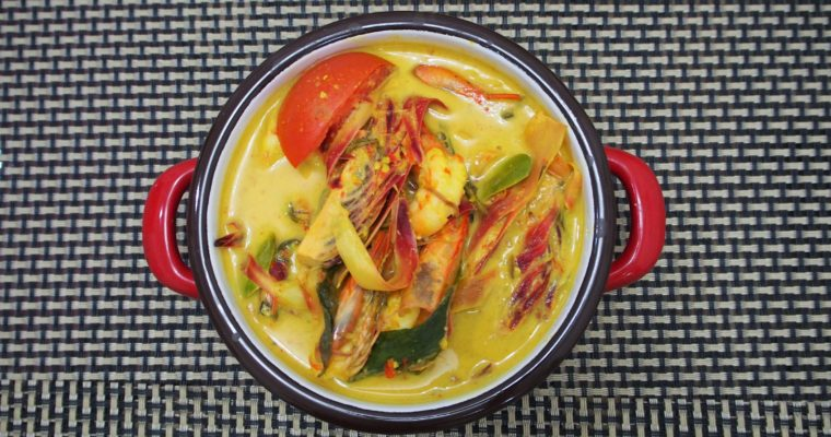 Anita's Gulai Lemak Udang (Malaysian Prawn Curry)