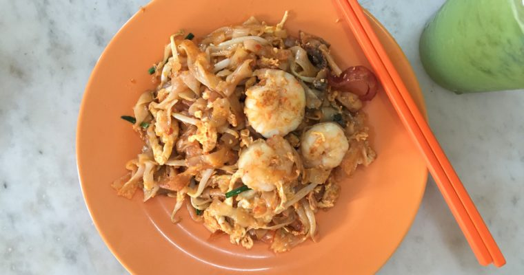 Intro to Malaysian Food: Penang