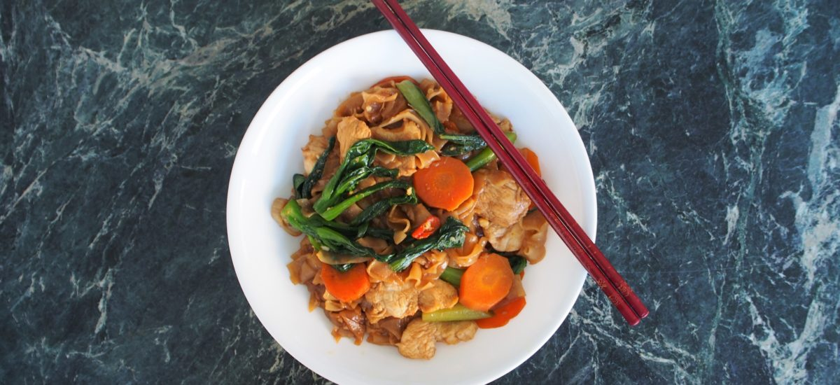 Pad See Ew (Thai Fried Rice Noodles)